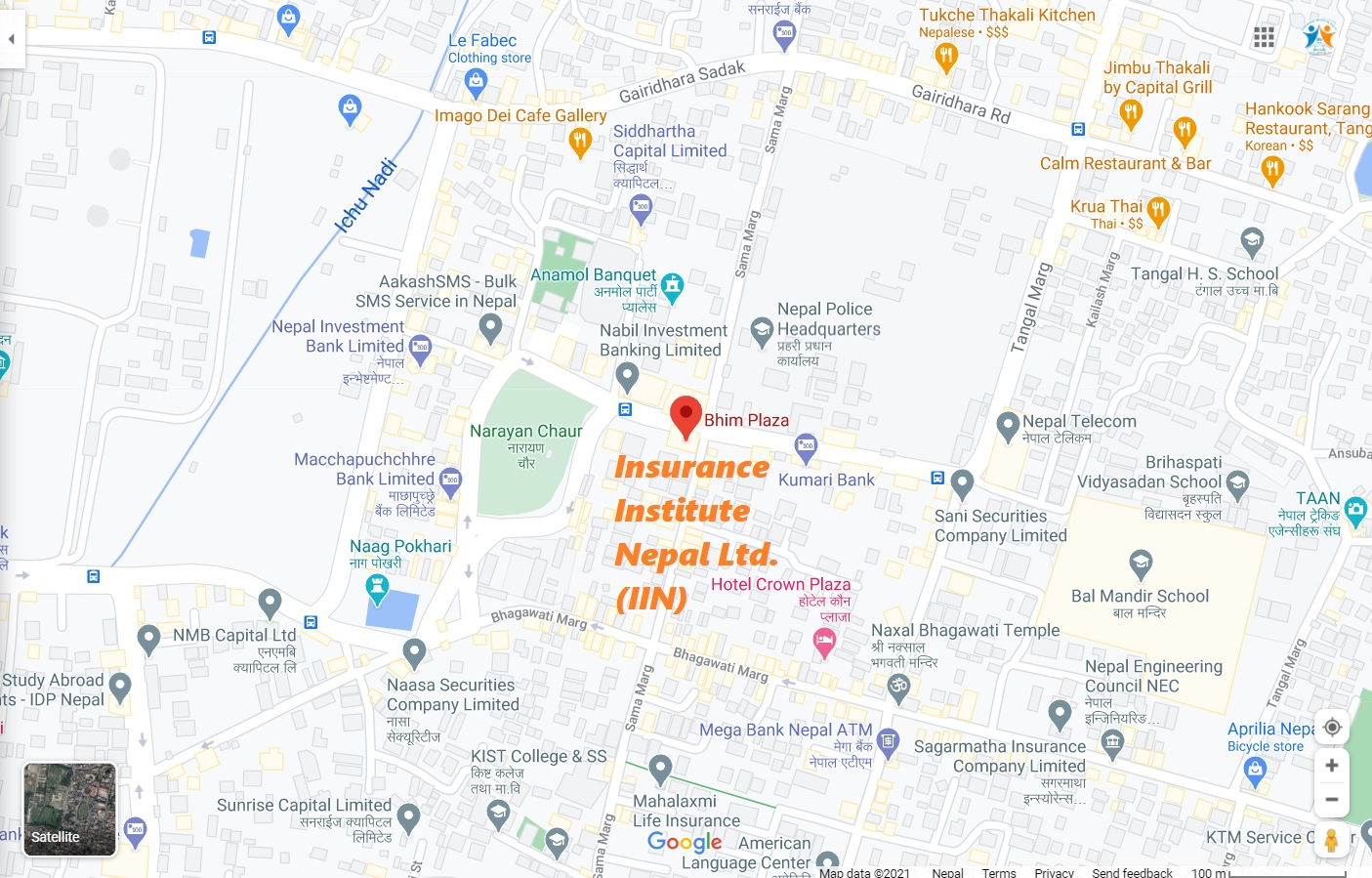 Insurance Institute Nepal Limited has Officially moved from kupandole – 10 Lalitpur on the date of 2077/11/20 Thursday to Bhupi Sadak , Narayanchaur Naxal Ward no. 1 KMC Ktm – Bhim Plaza , first Floor . Contact Number is 01-4419722.